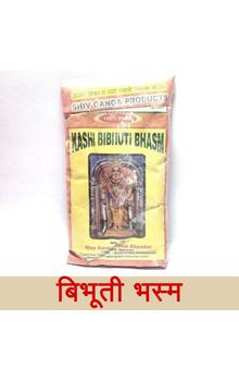 Pooja Bhasmi