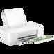 HP DeskJet 1212 Single Function Color Printer-1-sm