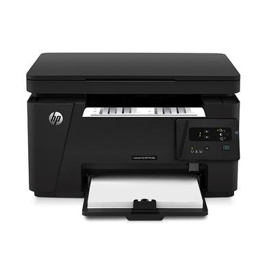 HP Laserjet 126A (Print, Scan, Copy) Printer-HP126A