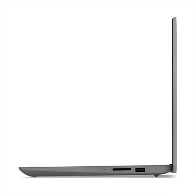 "LENOVO i3-1115G4 4GBX2 (8GB RAM) 256GB SSD Win10 OFFICE H&S 2019 Integrated Intel UHD Graphics 14"" FHD IPS 300nits AG, FPR BACKLIGHT KB Arctic Grey 1.41 kg Bag - 82H700KAIN-1"