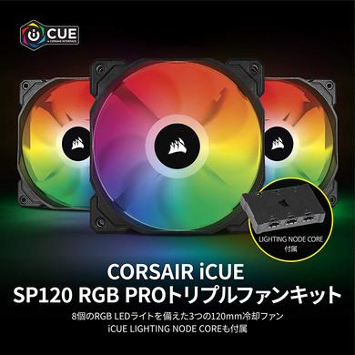 CPU FAN CORSAIR SP120 RGB X3 CONTROLLER-3