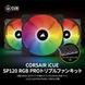 CPU FAN CORSAIR SP120 RGB X3 CONTROLLER-3-sm
