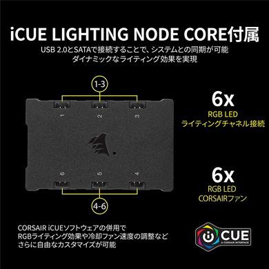 CPU FAN CORSAIR SP120 RGB X3 CONTROLLER-4