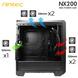 CABINET ANTEC NX200-3-sm