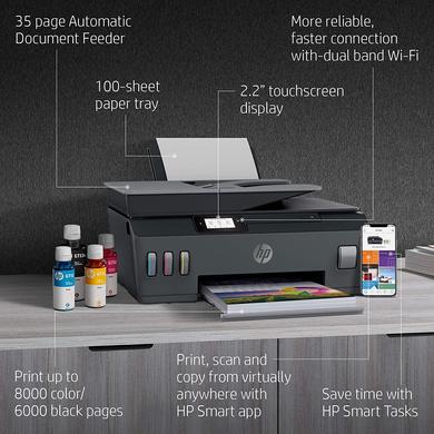 PRINTER HP SMART TANK 530-1