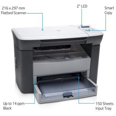 PRINTER HP LASERJET M1005-1