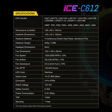 CPU COOLER ANT ESPORTS ICE-C612-6