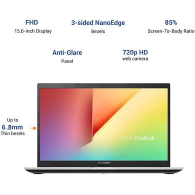 ASUS VivoBook Ultra 15 (2020) X513EA-EJ733TS-1