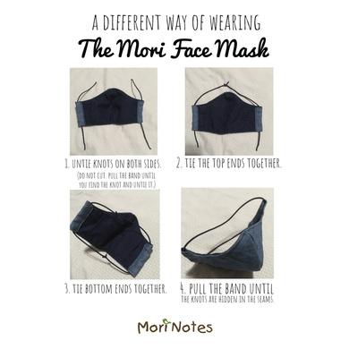 Denim Face Mask-Large-5
