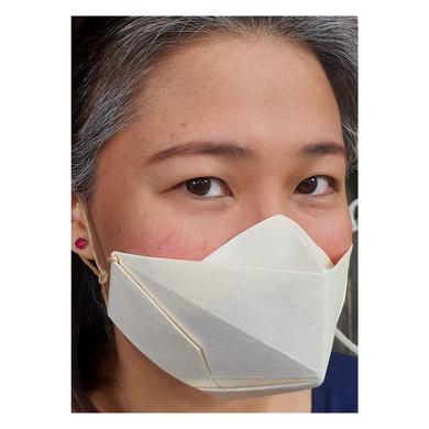 (Medium - 3 Pcs.) 100% Biodegradable Abaca Origami Face Mask-2