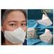 (Medium - 3 Pcs.) 100% Biodegradable Abaca Origami Face Mask-OAFM-003-sm