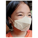 (Small - 3 Pcs.) 100% Biodegradable Abaca Origami Face Mask-3-sm