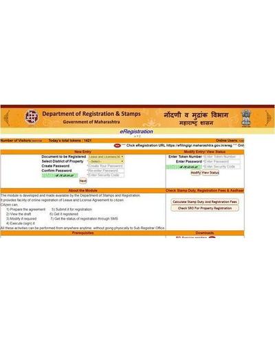 E-Registration Kit (For Do Online Rent Agreement)-2