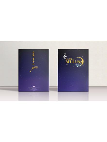 Hotel Del Luna Notebook-2