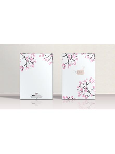 Korean Cherry Blossom Notebook-3