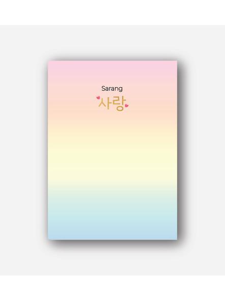 Sarang Notebook-49