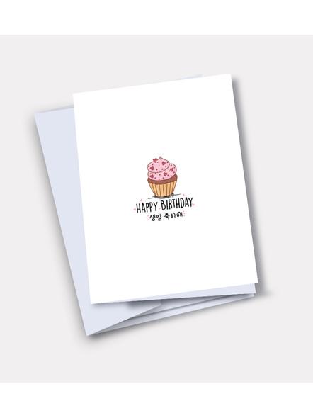 Sweet Cupcake- Happy Birthday Card-40