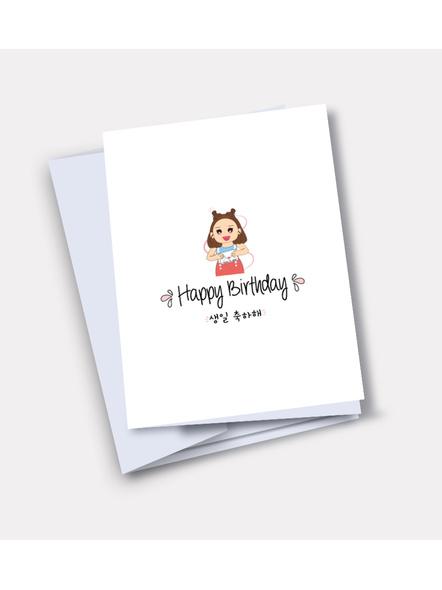 Karnibelle Sarang- Happy Birthday Card-41