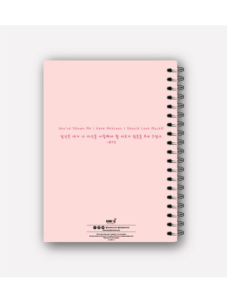 BE Yourself Notebook-1