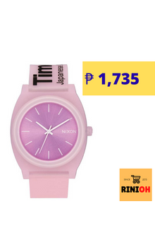 Nixon Women's Quartz Watch A1193170-00