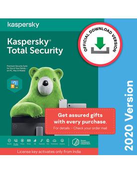 Kaspersky Total Seurity