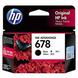 HP 678 Black Ink Cartridge-678b-sm