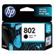 HP 802 Small Ink Cartridge - Black-802b-sm