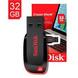 SanDisk Cruzer Blade 32GB USB Flash Drive-2-sm