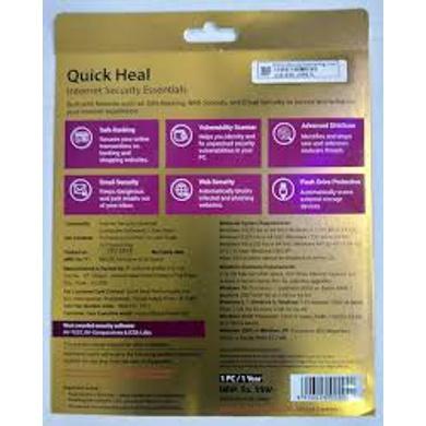 QUICK HEAL INTERNET SECURITY ESSENTIAL-2