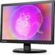 LenovoThinkVision E2054A 19.5-inch LCD Monitor-1-sm