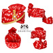 S H A H I T A J Traditional Rajasthani Cotton Red Bandhej Wedding Barati Udaipuri Pagdi Safa or Turban with Brooch and Pachewadi for Kids and Adults (RT153)-ST233_22andHalf-sm