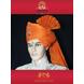 S H A H I T A J Traditional Rajasthani Wedding Barati Zari Cotton Kotadoriya Kesariya Jodhpuri & Rajputi Pagdi Safa or Turban with Brooch for Kids and Adults (CT192)-ST272_21andHalf-sm