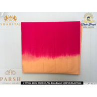 S H A H I T A J Traditional Rajasthani Multi-Colored Barati/Groom/Social Occasions Georgette Pagdi Safa Turban or Pheta Cloth 9 Mtrs for Kids and Adults (CT468)