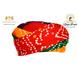 S H A H I T A J Traditional Rajasthani Cotton Multi-Colored Bandhej Jodhpuri Gol Pheta Pagdi Safa or Turban for Kids and Adults (RT522)-ST642_22andHalf-sm