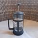 Besuto 350ml Coffee Press-4444-sm
