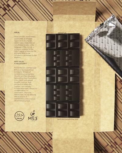 MS3 Choco 75% Dark Chocolate 50g-2