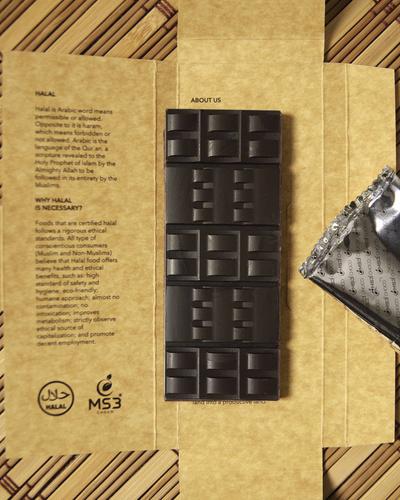 MS3 Choco 60% Granola Blend 50g-3