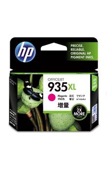 C2P25AA HP 935XL High Yield Magenta Original Ink Cartridge