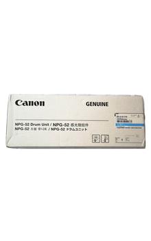 Canon NPG-52 Cyan Drum Cartridge Unit