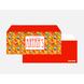 Toy Theme Envelope Set-PPEN03-sm