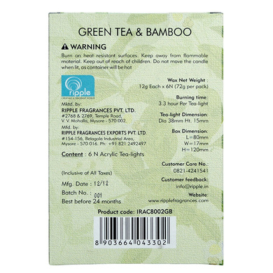 Iris Aroma Wax Candles Green, Set of 6-1