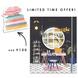 Limited Edition - 2021 - GRANDE BINDER CLIP WORK IT ANNUAL PLANNER-AP21-39-sm