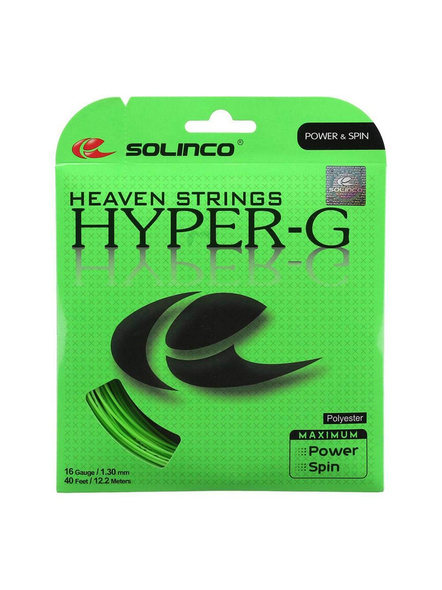 SOLINCO HYPER G LAWN TEN GUTTING-GREEN-3