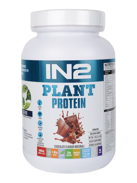 IN2 PLANT PROTEIN 1KG WHEY PROTIEN BLEND-CHOCOLATE-1 Kg-3