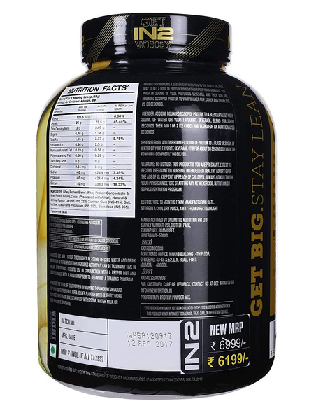 IN2 WHEY PROTEIN 2.3 Kg WHEY PROTIEN BLEND-BANANA-2.3 Kg-69-4