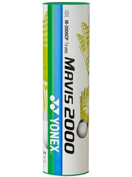 YONEX MAVIS 2000 BADMINTON COCK-GREEN YELLOW-3