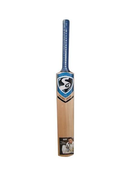 Sg Caliber Xtreme. English Willow Cricket Bat-8929