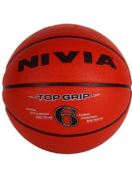 Nivia Top Basket Ball-1151