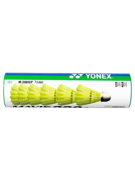 Yonex Mavis 200 I Badminton Cock-GREEN YELLOW-Nylon-1 Tube-2