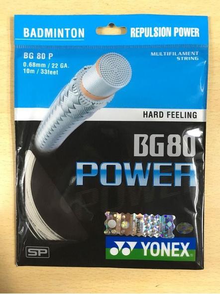 Yonex Bg 80 Power Badminton Gutting-936
